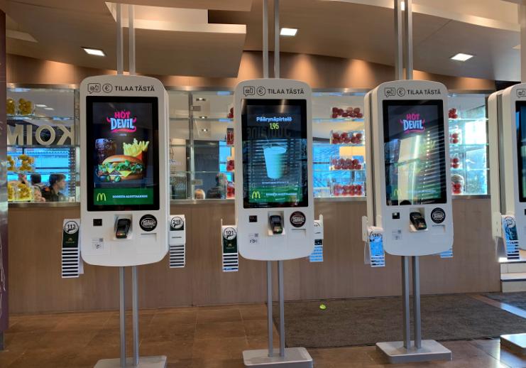 McDonalds-self-service